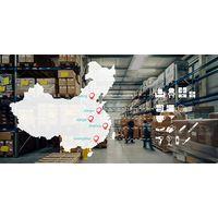 Buying In China thumbnail image