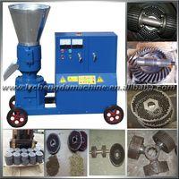wood pellet press mill