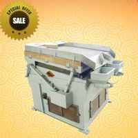 5XZQ-6 Grain gravity destoner thumbnail image