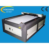 laser cutting bed 1325