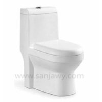 Australian Watermark Certificated Water Ratting one Piece P strap Toilet