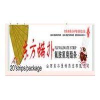 Oriental Mite-killer Bee Medicine for Beekeeping thumbnail image