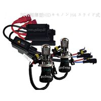 35w hid xenon kit H4 hi/lo slim ballast thumbnail image