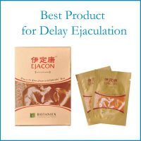 Best Herbal Product to Stop Premature Ejaculation