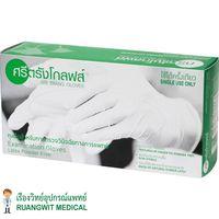 Powder-Free Latex Gloves - Non-Sterile Gloves