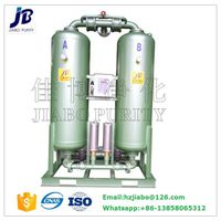Adsorption Compressed Air Dryer