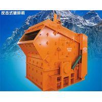 competitve PFY Impact crusher coal stone crushing machine manufacturer with 50years' profession thumbnail image