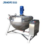 High quality Steam Jacketed Kettle for tomato sauce/butter sauce