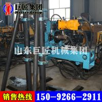 All hydraulic steel wire coring exploration rig for KY-6075 metal mine