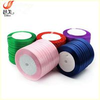 cheap price 6mm single side satin ribbon for 25 yards packing