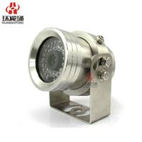 Mini Vehicle Explosion proof CCTV Camera