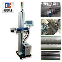 Portable 20W Fiber Laser Marking Machine Laser Printing Online for PE Plastic Pipeline 201