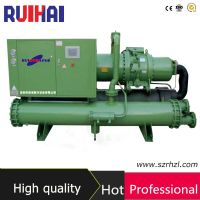 Ultra Low Temperature Screw Type Cascade water Chiller thumbnail image