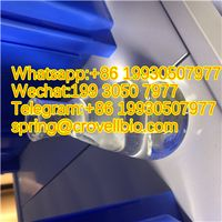 CAS 5337-93-9 4'-Methylpropiophenone with a good market prospect +86 19930507977 thumbnail image