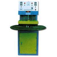 Blister sealing machine thumbnail image