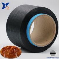 XTAA249 Carbon Inside Conductive PL Fiber Filaments 50d/8f Sandwich Type for Anti Static Harnes thumbnail image