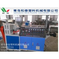 SJ Series High Effciency Single Screw Extruders