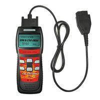 Super Memo Scanner for VAG AND CAN-OBD2