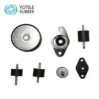 Rubber Anti-Vibration Mounts thumbnail image