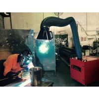 Emission Control / Welding Fume Extractor thumbnail image