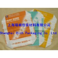 white kraft paper mortar bag, paper bag, white kraft paper bag,valve sack