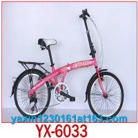Lastest lovely kids bicycle folding bike