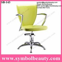 salon chair thumbnail image