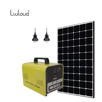 Mini small complete portable power 12v 18v 10w 20w 30w 50w solar home led lighting system kit thumbnail image