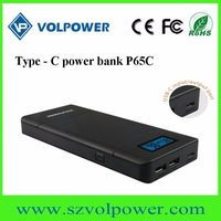 support 5V 9V 12V Qualcomm Quick Charge qc 3.0 power bank with usb type c