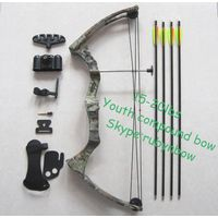 youth bow and arrow with best price thumbnail image