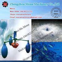best selling fish pond aeration equipment/samll shrimp farming aerator