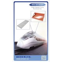 Aluminum Profile Aluminum Part of High-speed Rail thumbnail image