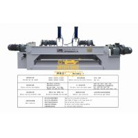 8 feet peelig & clipping combined lathe/veneer lathe machine/Veneer peeling machine