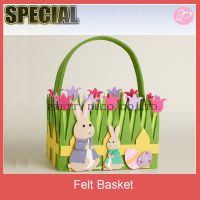 New decorative easter basket