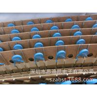 EPCOS PTC Thermistors B59980C0080A70