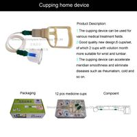 cupping home device thumbnail image