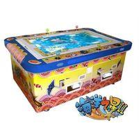 Arcade Fishing Game Machine Ocean Star II/Shooting Fish Game for sale thumbnail image