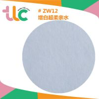 hydrophilic nonwoven topsheet ADL for sanitary napkin and baby diaper thumbnail image