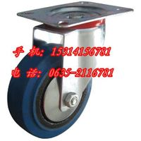 direction  caster wheel