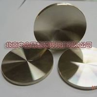 High density ceramic sputtering target thumbnail image