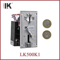LK500K kenya coin acceptor for 10 and 20 shillings