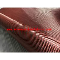 200gsm twill Carbon kevlar fiber fabric cloth