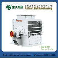 PC800X600 Hammer Crusher Brick Making Machine thumbnail image