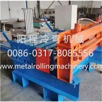 1.25M-1.0MM Automatic Cutting Machine