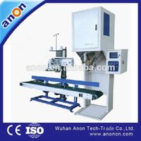 Anon high quality automatic rice packing machine