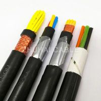 Shielding Control Cable thumbnail image