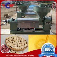 oil press machine/ oil extraction machine/ oil expeller