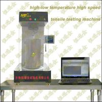 High Speed Tensile Testing Machine at High-low Temperature