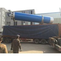 1-4t/h CE sawdust biomass rotary drum dryer thumbnail image
