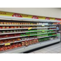 Supermarket Refrigerated Showcase Cooler